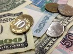Столичная биржа: евро 74,44 рубля, доллар 66,37 рубля