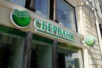 Руководитель «Сбербанка» Герман Греф предсказывает исчезновение банковских карт